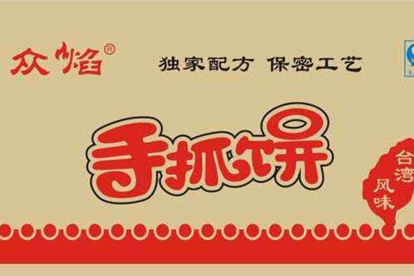 河南瓦楞纸箱食品包装(众焰食品)