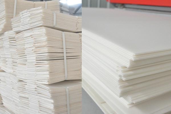 钙塑纸箱板