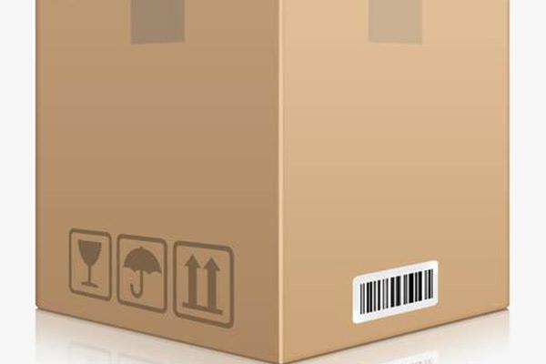 河南牛皮纸箱包装箱